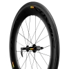 Mavic Cosmic Carbone 80