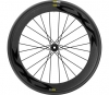 Mavic CXR Elite Disc